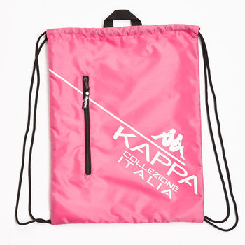 KAPPA時尚休閒輕量雙肩背包1個- 亮桃粉
