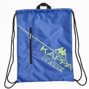 KAPPA時尚休閒輕量雙肩背包1個- 科技藍
