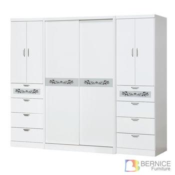 Bernice-查多白色八抽8尺衣櫃