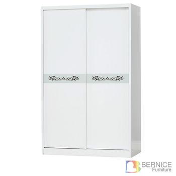 Bernice-查多白色4尺推門衣櫃