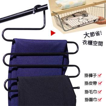 【買達人】多功能U型魔術褲架-3入(贈收納掛藍*3)