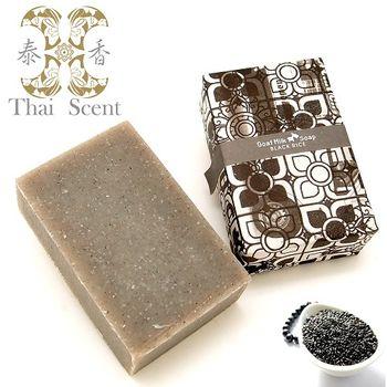泰香 泰國黑米山羊奶手工保養皂100g