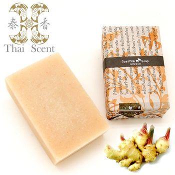 泰香 生薑山羊奶手工保養皂100g