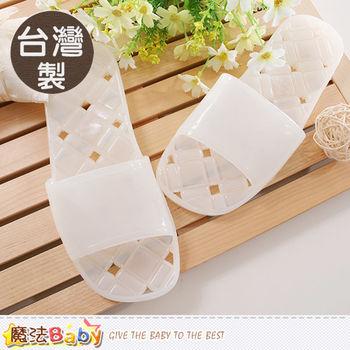 魔法Baby 浴室拖鞋 台灣製無毒環保排水拖鞋~sd0068