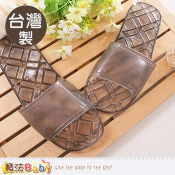 魔法Baby 浴室拖鞋 台灣製無毒環保排水拖鞋~sd0067