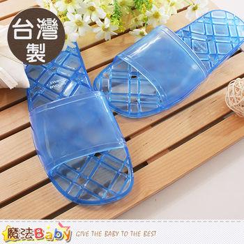 魔法Baby 浴室拖鞋 台灣製無毒環保排水拖鞋~sd0066