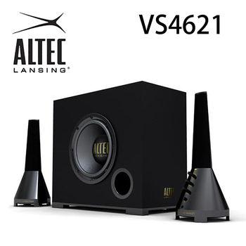 ALTEC立孚 VS4621 多媒體2.1聲道三件式喇叭