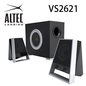 ALTEC力孚 VS2621 四吋低音 2.1聲道 三件式多媒體喇叭