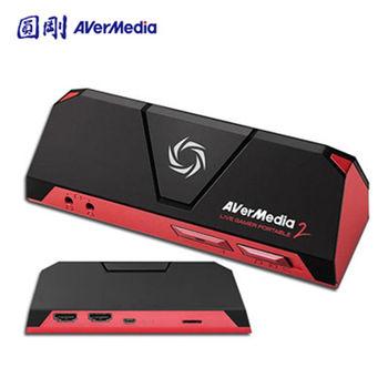AVerMedia 圓剛 GC510 LGP2 實況擷取盒
