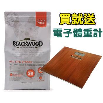【Blackwood】柏萊富 無榖全齡低敏挑嘴(鮭魚+碗豆) 30磅 X 1包 送電子體重計