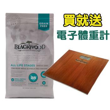 【Blackwood】柏萊富 無榖全齡低敏純淨(雞肉+碗豆)30磅 X 1包 送電子體重計