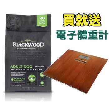 【Blackwood】柏萊富 特調低卡保健 老犬(雞肉+米)30磅 X 1包 送電子體重計