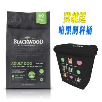 【Blackwood】柏萊富 特調低卡保健 老犬(雞肉+米)15磅 X 1包 送電子體重計
