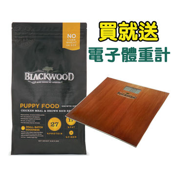 【Blackwood】柏萊富 特調幼犬成長(雞肉+米) 犬糧30磅 X 1包 送電子體重計
