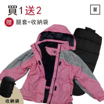 【Outdoorbase】二合一防風防水風衣睡袋