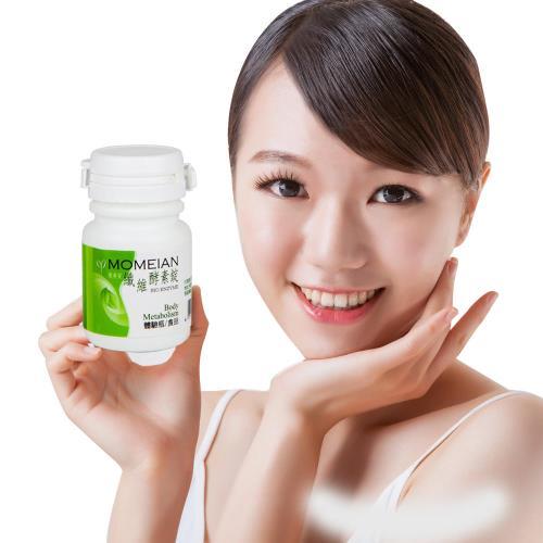 模美安-纖維酵素錠體驗瓶(30顆/瓶)