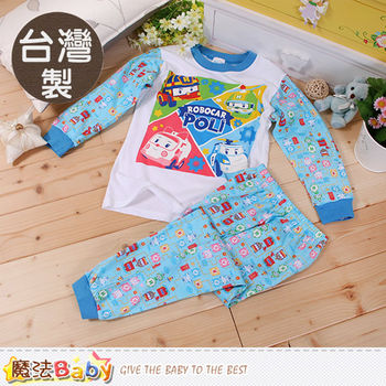 魔法Baby 男童居家套裝 台灣製純棉防蚊布長袖套裝~k60201