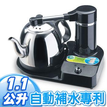 台熱牌自動補水快煮壺 304不鏽鋼泡茶機 (S-666)