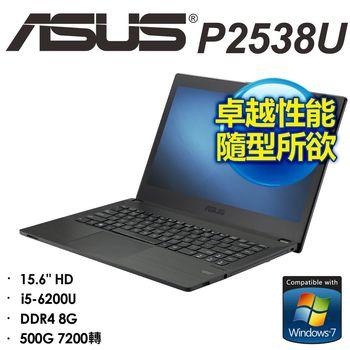 ASUS 華碩 P2538U-0141A6200U 15.6吋HD  i5-6200U Win 7 Pro 商務型筆電
