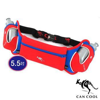CAN COOL敢酷 馬拉松5.5吋炫彩雙水壺腰包 C150125