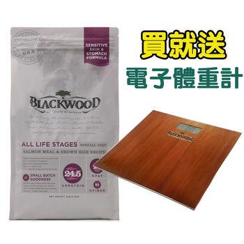【Blackwood】柏萊富 功能性全齡腸胃保健(鮭肉+米)30磅 X 1包 送電子體重計