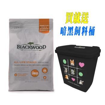 【Blackwood】柏萊富 功能性全齡護膚亮毛(羊肉+米)30磅 X 1包 送電子體重計