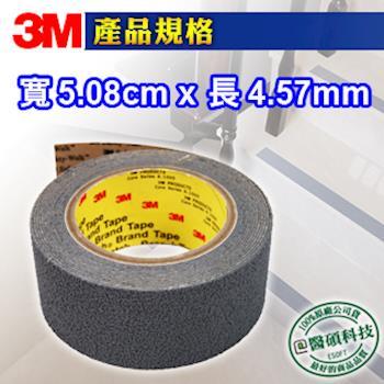 【3M】舒適型防滑條-(室內外專用)灰色2吋