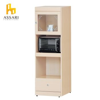 ASSARI-簡約一門1抽2尺電器櫃(寬60*深42*高182cm)