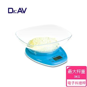 【Dr.AV】時尚烘焙料理 電子秤(KS-665)_獨家買一送一