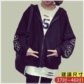 WOMA-X599韓版帥氣刺繡笑臉寬鬆顯瘦連帽衛衣開衫外套(黑)WOMA中大尺碼外套X599