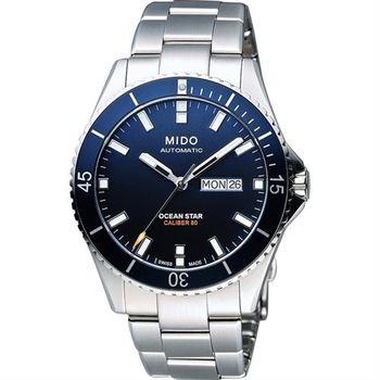 MIDO Ocean Star 200m潛水機械腕錶-藍x銀/41mm M0264301104100