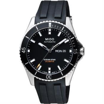 MIDO Ocean Star 200m潛水機械腕錶-黑/41mm M0264301705100