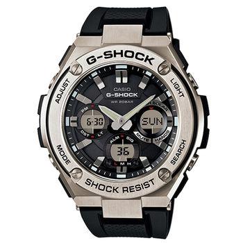 【CASIO 卡西歐】G-SHOCK 絕對強悍剛硬時尚運動腕錶(52.4mm/GST-S110-1A)