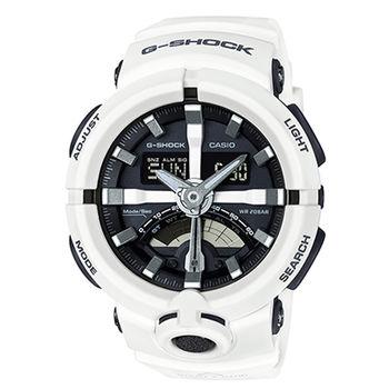 【CASIO 卡西歐】G-SHOCK 公路車齒輪概念設計腕錶(48.9mm/GA-500-7A)