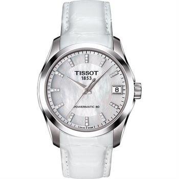 TISSOT 天梭 建構師 Powermatic 80 真鑽機械女錶-珍珠貝/32mm T0352071611600