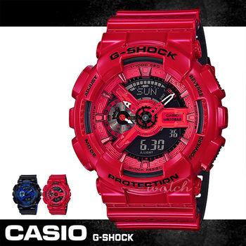 【CASIO 卡西歐 G-SHOCK 系列】運動潮流_當兵首選_防水_膠質錶帶_礦物玻璃_男錶(GA-110LPA)