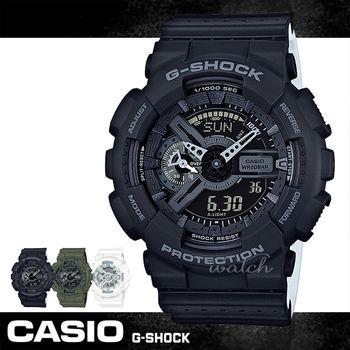【CASIO 卡西歐 G-SHOCK 系列】運動潮流_當兵首選_防水_膠質錶帶_礦物玻璃_男錶(GA-110LP)