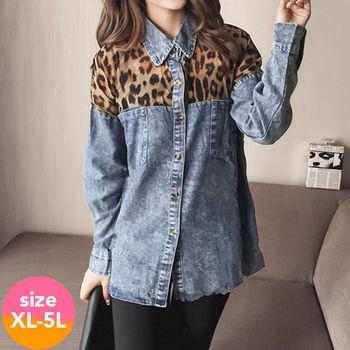 【SCL南加州丹寧時尚】T1656 時尚剪接花紋個性牛仔長袖襯衫