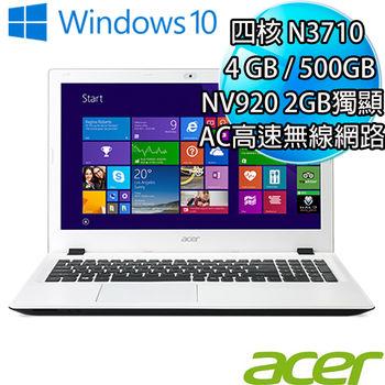 Acer 宏碁 E5-532G-P4EJ 15.6吋 N3710四核心 4GB 500GB 2G獨顯 時尚白入門筆記型電腦