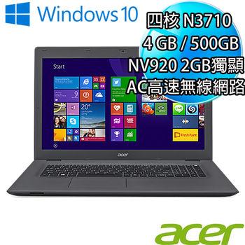 Acer 宏碁 E5-532G-P887 15.6吋 N3710四核心 4GB 500GB 2G獨顯 紳士灰入門筆記型電腦