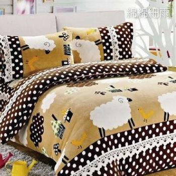 【韋恩寢具】搖粒絨被套床包組-加大/綿綿細雨