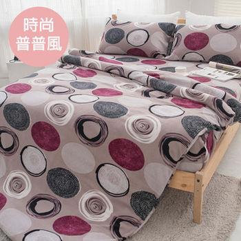 【韋恩寢具】搖粒絨被套床包組-加大/時尚普普風