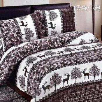 【韋恩寢具】搖粒絨被套床包組-加大/快樂小鹿