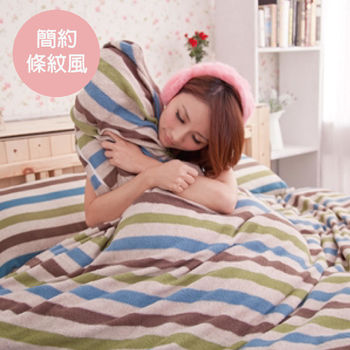 【韋恩寢具】搖粒絨被套床包組-雙人/簡約條紋風
