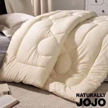 【NATURALLY JOJO】100%澳洲羊毛被-雙人