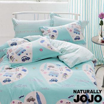 【NATURALLY JOJO 童趣系列】小車叭叭-精梳棉兩用被床包四件組-雙人