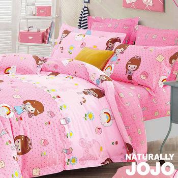 【NATURALLY JOJO 童趣系列】小公主-精梳棉兩用被床包四件組-雙人