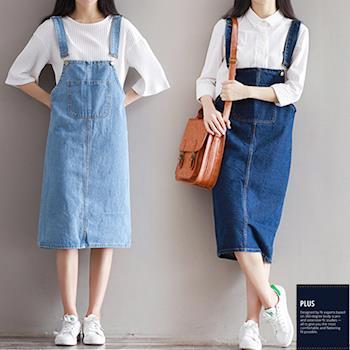 【SCL南加州丹寧時尚】T1660 兩色選牛仔輕鬆溫柔風吊帶中長裙