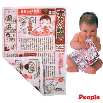【日本People】寶寶專用報紙玩具