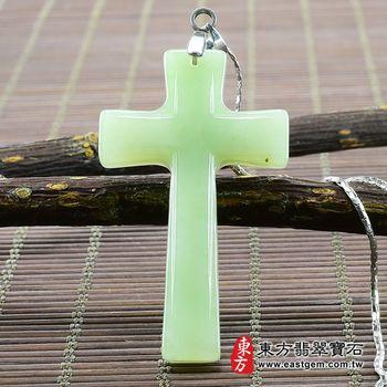 【東方翡翠寶石】十字架A貨翡翠玉墜吊墜(細豆種)SC004